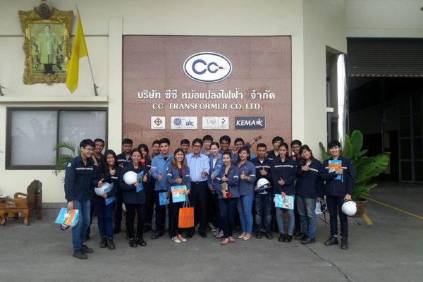news-C14-01