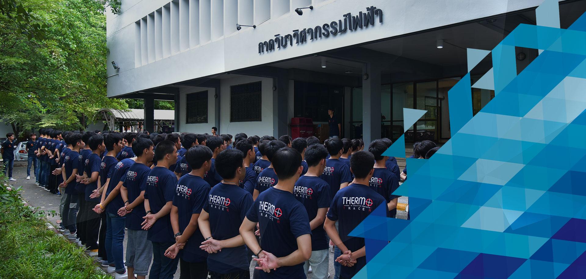 สนับสนุนเสื้อโครงการ Pre-Power Camp ครั้งที่ 5