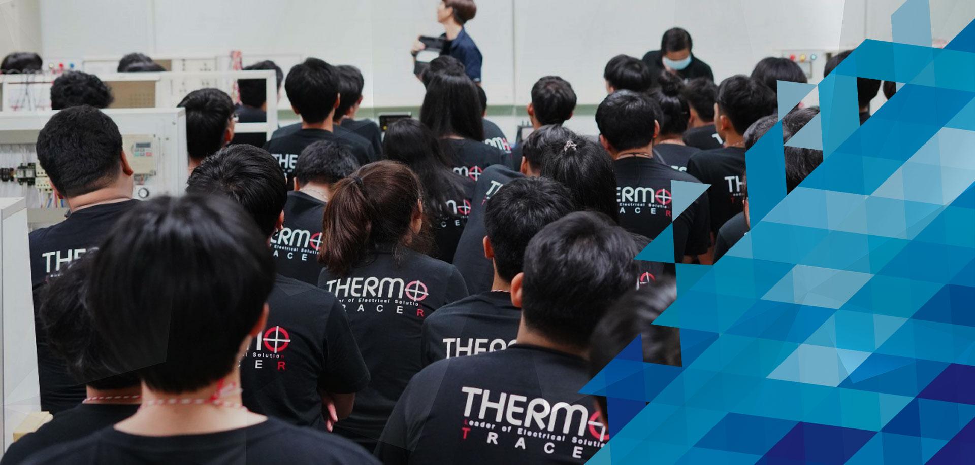 สนับสนุนเสื้อโครงการ Pre-Power Camp ครั้งที่ 7